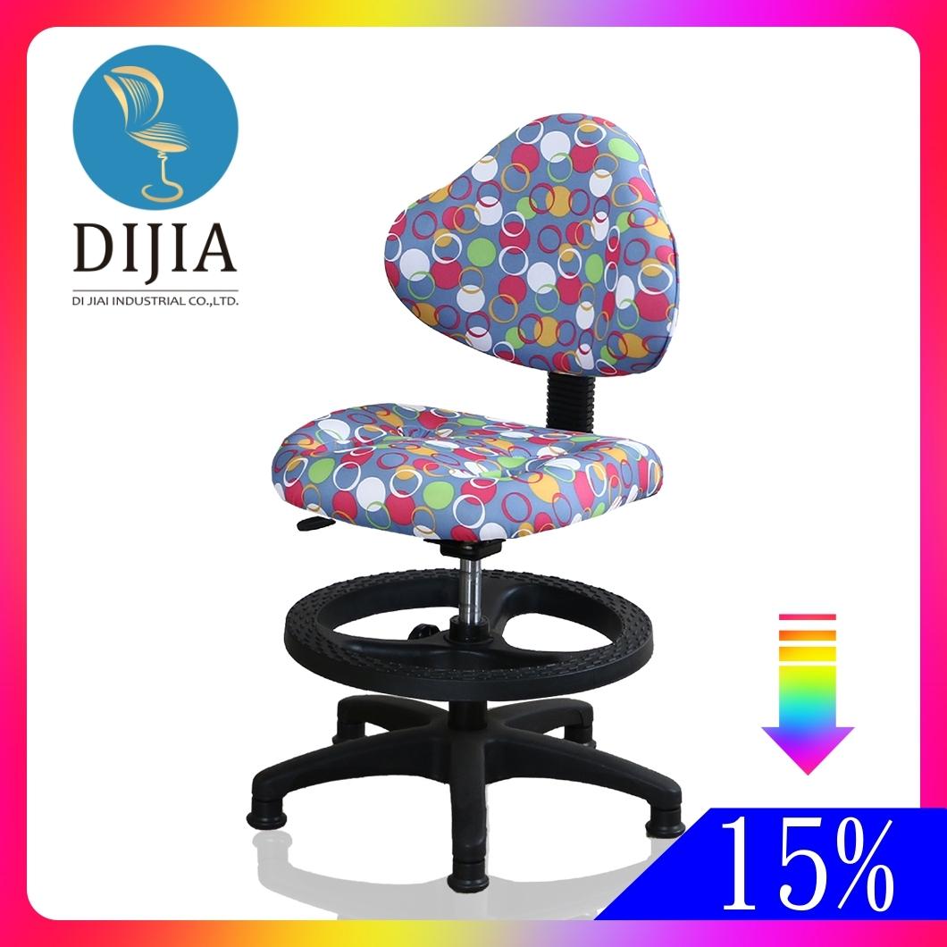 椅子電腦椅書桌椅3M防潑水航海王腳圈PP兒童成長椅兒童椅MIT台灣製工廠直營DIJIA