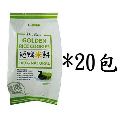 美好人生稻鴨米餅3gX25小包/大包    10大包/箱X2箱---(現貨到,正常供應) ---