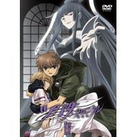 動漫TSUBASA翼DVD VOL-4