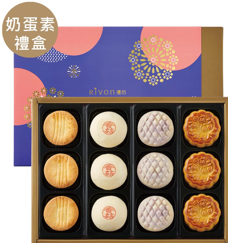 禮坊Rivon-緣悅F 12入禮盒(禮坊門市自取賣場)