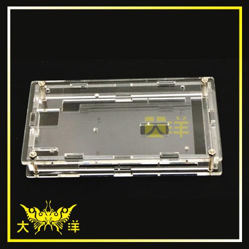 大洋國際電子Mega2560壓克力保護盒1188實驗室學生實驗電子工程