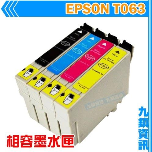 九鎮資訊 EPSON T0631 環保墨水匣 C67 / C67mini / C87 / CX3700 / CX4100 / CX4700 / CX5700F
