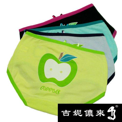 吉妮儂來舒適可愛蘋果低腰平口棉褲~6件組(隨機取色)