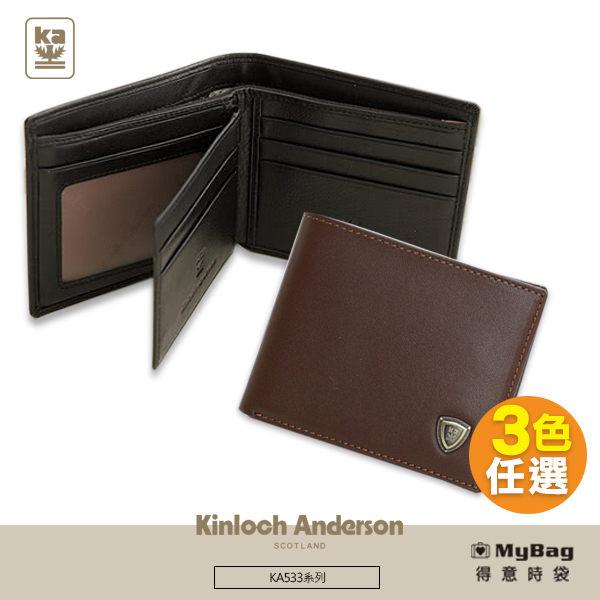 Kinloch Anderson 金安德森 皮夾 單色優質男 左右翻短夾 子母分離式對開 KA53302 得意時袋