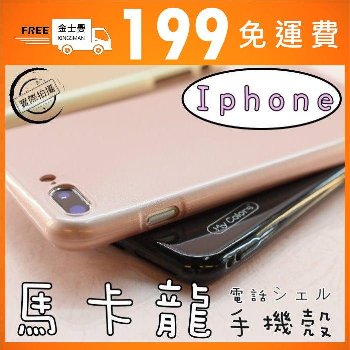 金士曼晶彩系列i7 iphone 7 iphone 6 6s plus手機殼亮粉保護殼保護套全包軟殼