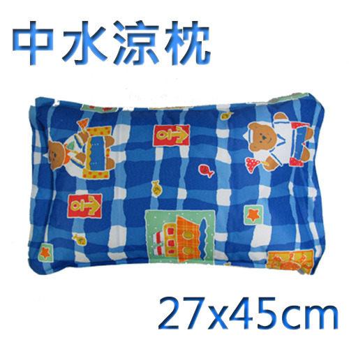 南亞中水枕頭水晶涼墊中枕頭水坐墊水床水墊嬰兒枕頭涼水枕台灣製造百貨通