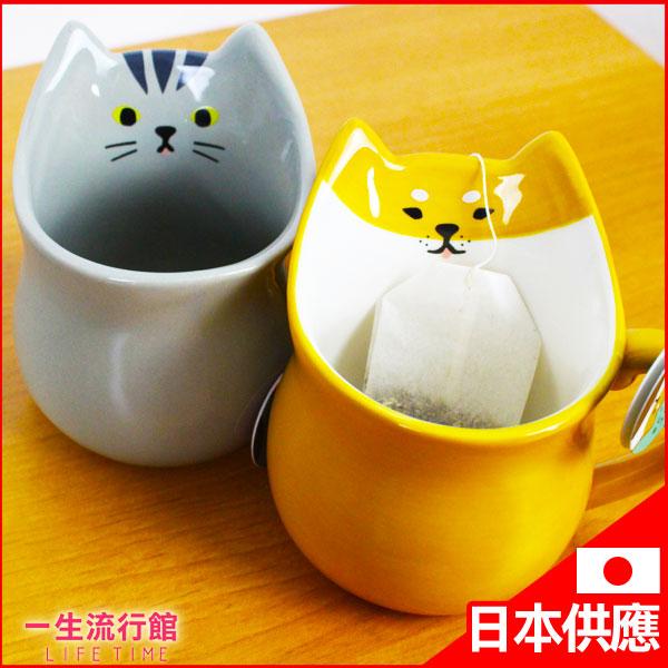 日貨柴田狗日本貓咪柴犬小狗療癒陶瓷茶杯水杯杯子B05777