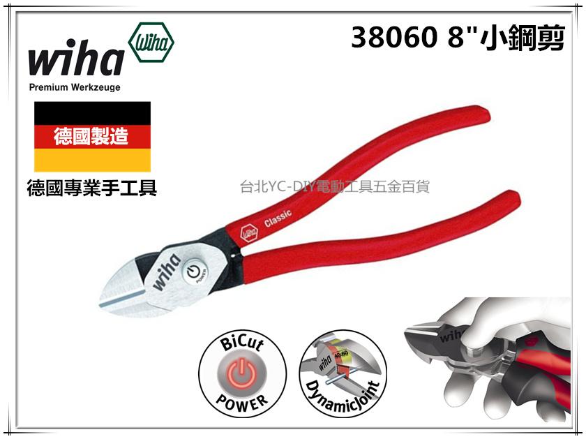 台北益昌德國Wiha 38060 Z18001 8 200mm經典小鋼剪替換式雙Power