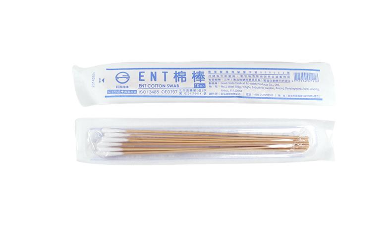 醫康生活家鈺喜6吋ENT滅菌棉棒10支包