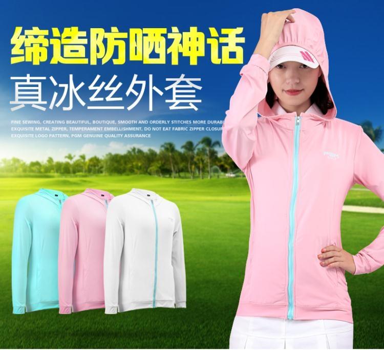 食尚玩家高爾夫防曬衣女士冰絲衣服夏季冰涼打底衫服裝