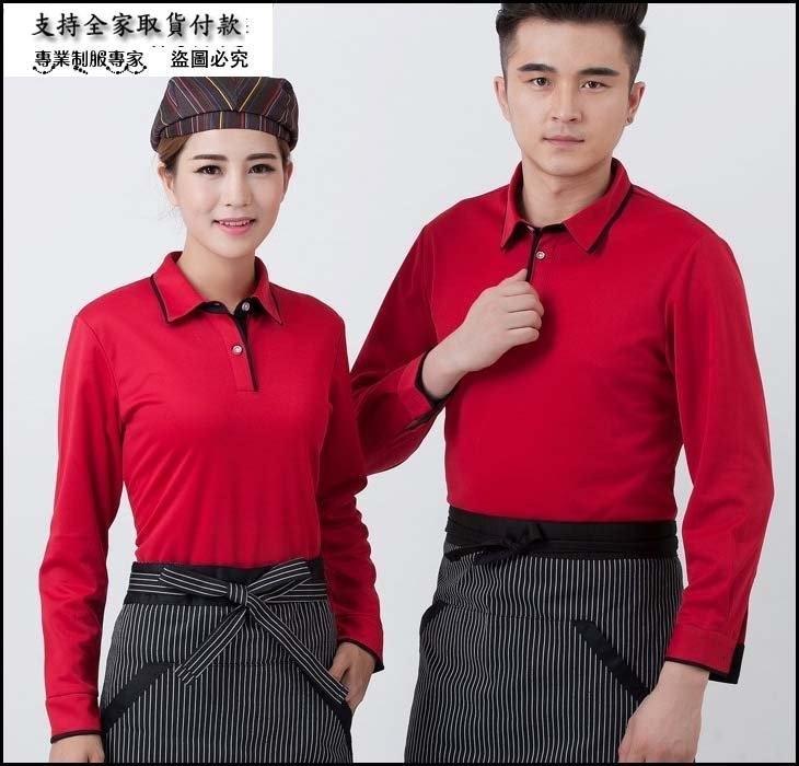 小熊居家服務員長袖T恤速食店服務員男女翻領工裝 超市工作服