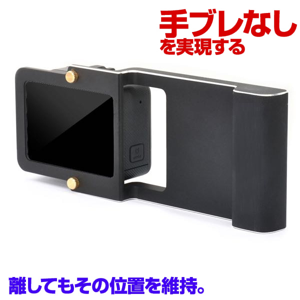 SwiftCam m3s Smooth C gopro Black 5 gopro Black 4 sj5000 sj4000 SPG飛宇智雲三軸穩定器轉接板