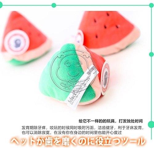 【培菓幸福寵物專營店】VICKY》寵物潔牙玩具三角西瓜12*12*8.5CM
