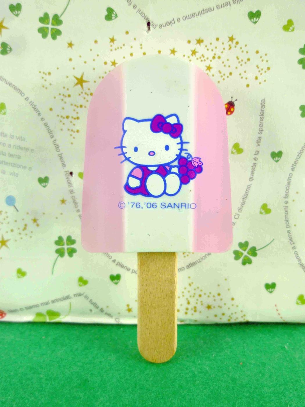 震撼精品百貨Hello Kitty凱蒂貓~冰棒造型橡皮擦-紫葡萄