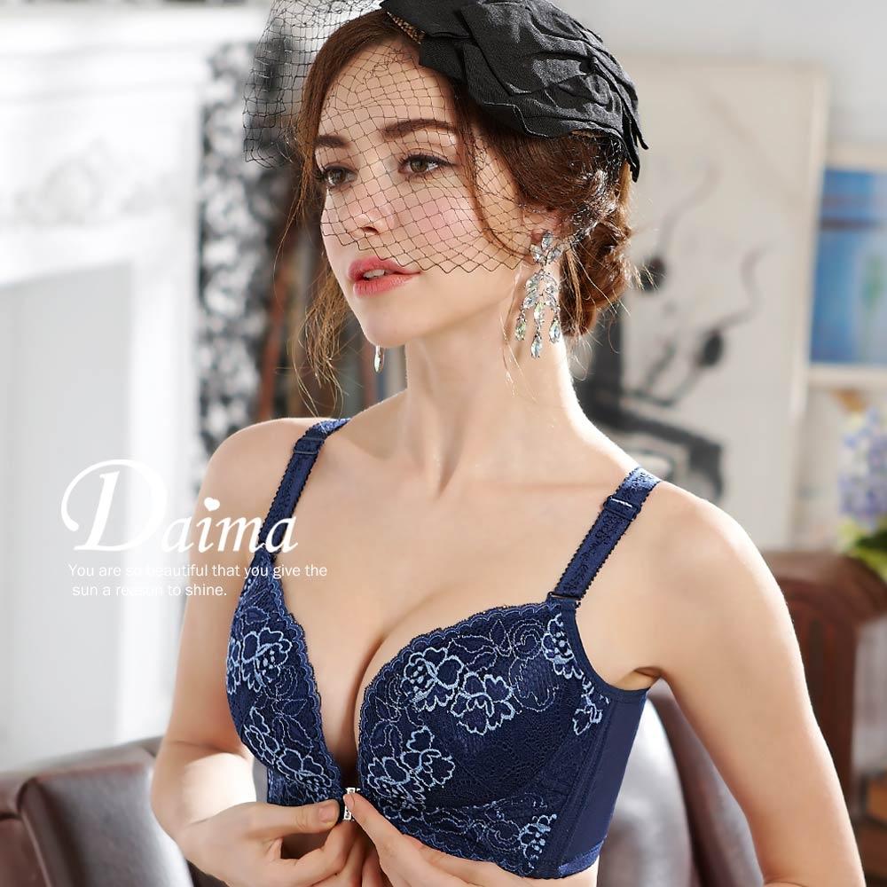 前扣無鋼圈A~E杯蠶絲晶鑽前扣機能美背內衣三色可選Daima黛瑪