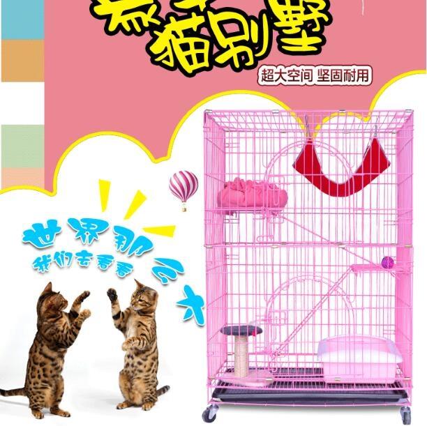 貓籠子貓別墅折疊加密貓籠小貓咪龍貓寵物籠