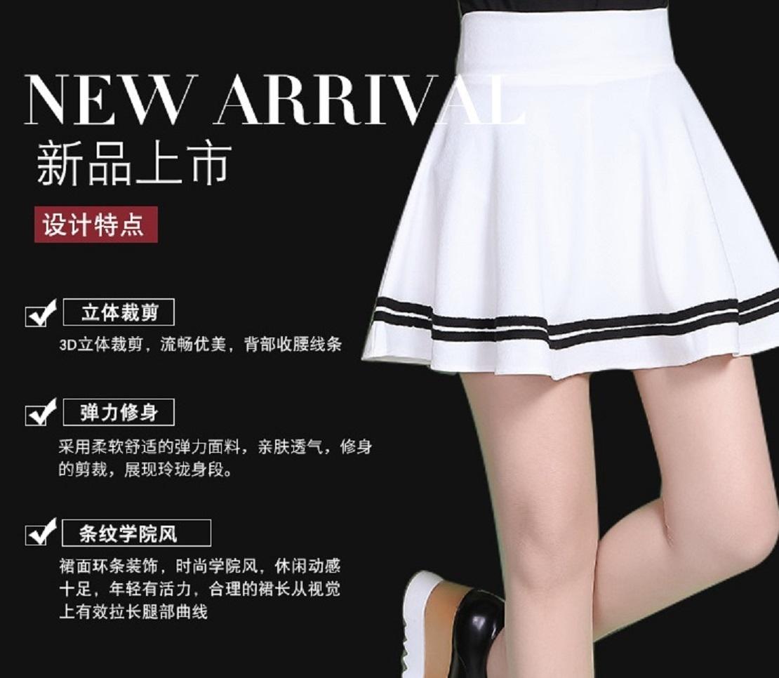 韓版春夏款學院風高腰彈力防走光短裙 Cindygirl A542