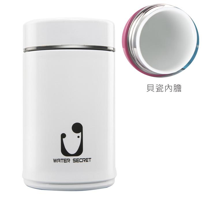 久越SMF貝瓷真空保溫杯250ml晶雪白平蓋式1317現在買即送防塵保溫杯蓋