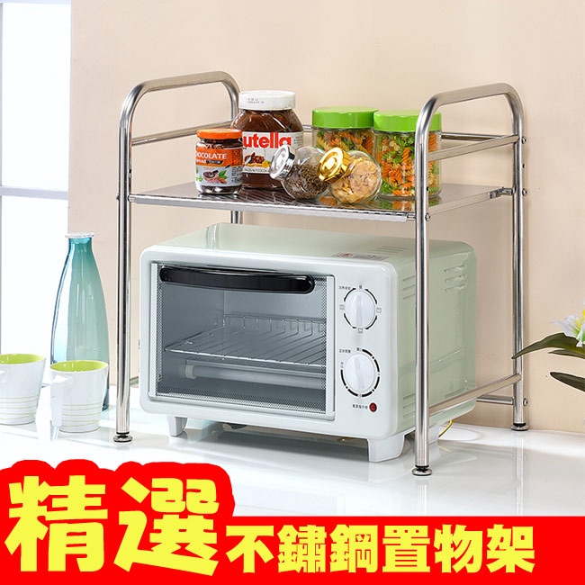 莫菲思家可全不鏽鋼多功能微波爐架烤箱架置物架收納架