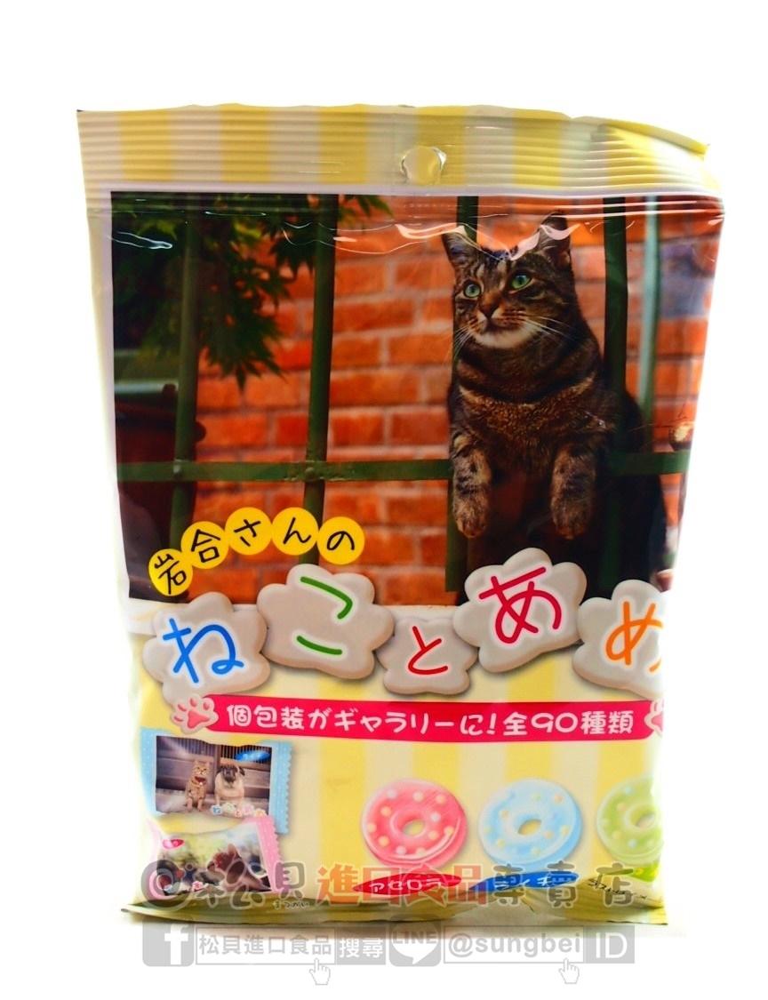 松貝派恩可愛貓咪戒指糖80g 4902435012206 ca62