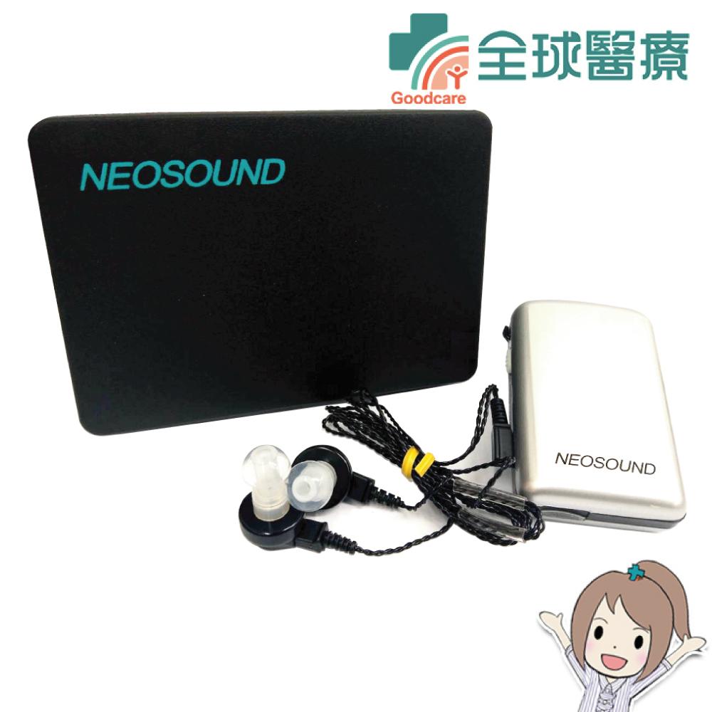 【井上】 霖聲氣導式助聽器-口袋式 雙耳 NS108E