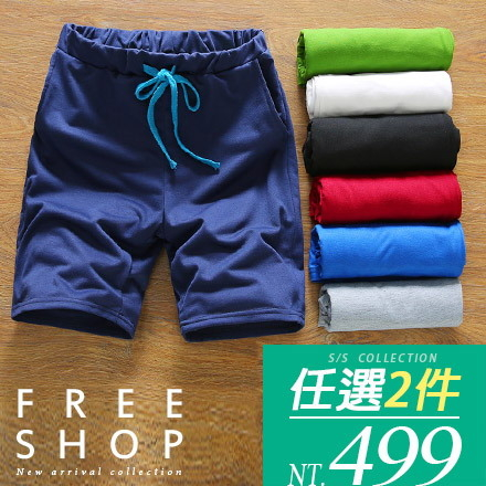 短褲 Free Shop【QTJD01】韓系夏日繽紛色系撞色抽繩棉質運動休閒短褲五分短褲 四色 有大尺碼 情侶款