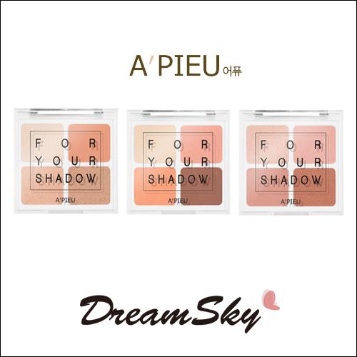 韓國Apieu是你的四色眼影霜眼影盤眼部眼妝顯色粉細光澤陰影秋冬色7.6g盒DreamSky