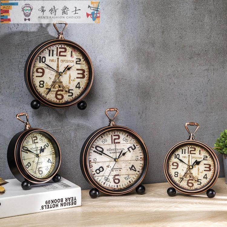 鬧鐘復古時鐘擺件老歐式鐘錶客廳桌面座鐘臺鐘仿古掛鐘小鬧鐘八折鉅惠