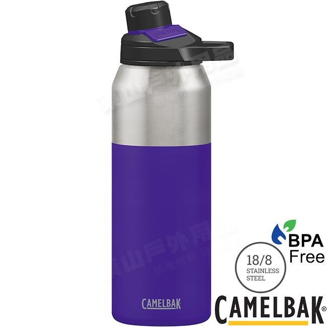 CamelBak 53869海洋藍1200ml Chute運動保溫水瓶不鏽鋼保溫杯環保水壺兒童水壺保冷水壺