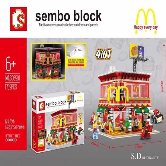 森寶S牌森寶迷你燈光街景聖誕節麥當勞四合一拼裝積木公仔玩具