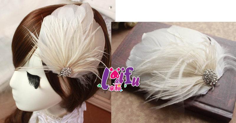 得來福*k489新娘髮飾水鑽白羽毛新娘髮飾髮夾結婚頭飾1個售價200元
