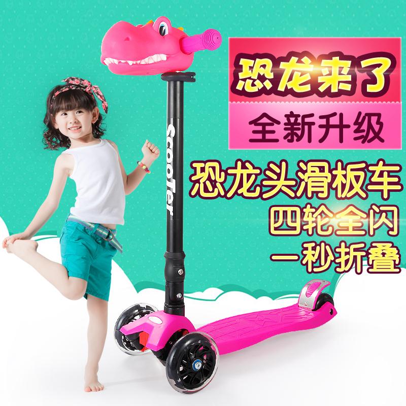 滑板車兒童3三輪折疊滑滑車閃光踏板車TW