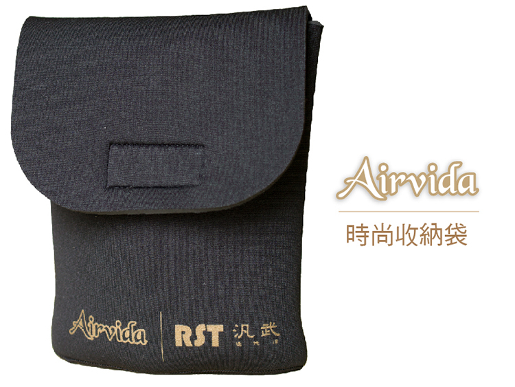 Airvida│時尚收納袋│隨身輕量頸掛負離子空氣清淨機專用