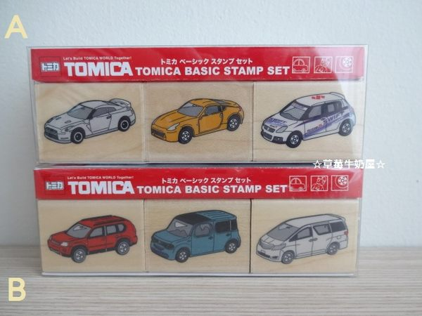 草莓牛奶屋日本進口TOMICA小汽車木製印章三入組