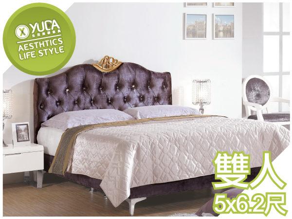 YUDA格蘭德貴族水晶5尺雙人床架床底組床頭片床底J7M 673-4