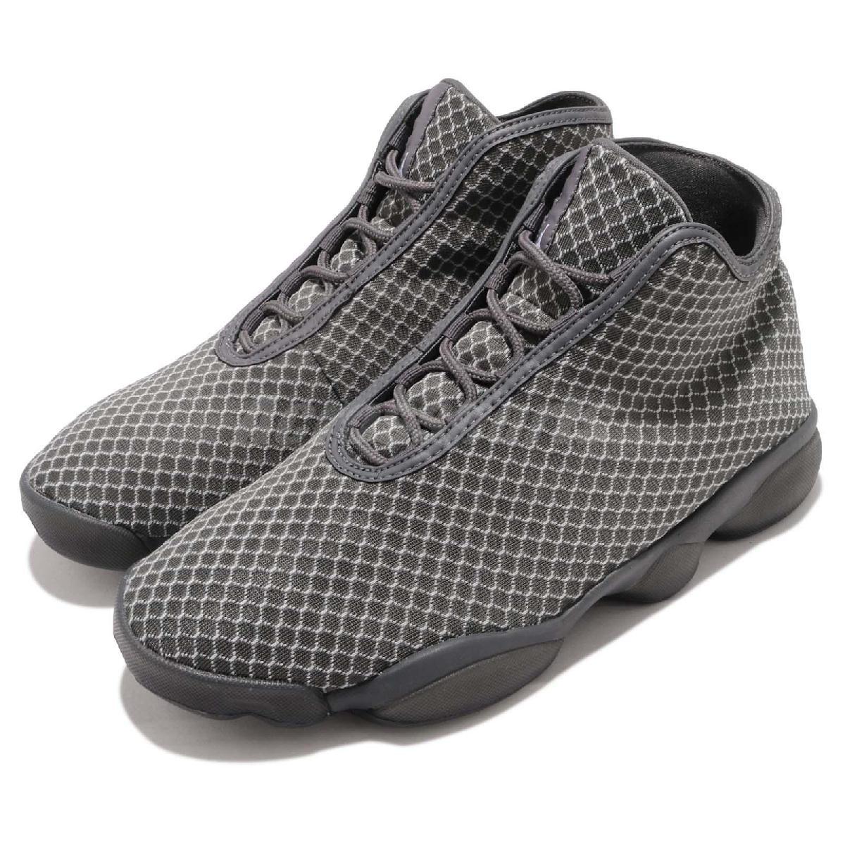 Nike Jordan Horizon AJ13鞋底灰色喬丹飛人男鞋籃球鞋PUMP306 823581-003