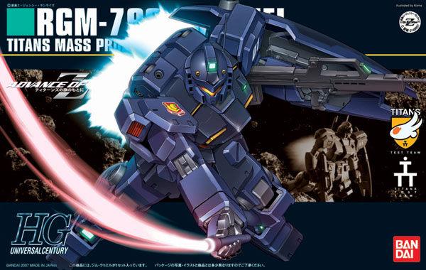 鋼彈模型 HG 1/144 RGM-79Q 吉姆鎮暴型 TOYeGO 玩具e哥