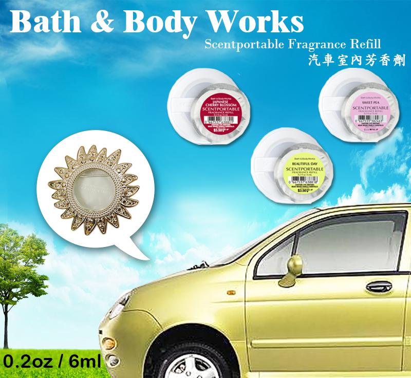彤彤小舖Bath Body Works汽車芳香劑放置盒不含芳香劑補充包BBW美國原廠