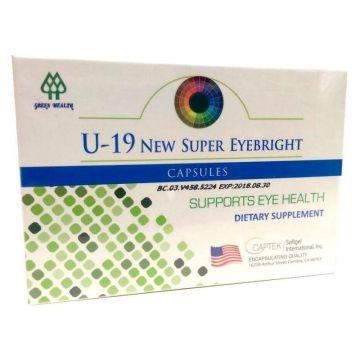 U-19 NEW SUPER EYEBRIGHT苜明軟膠囊90粒嘉家生活網