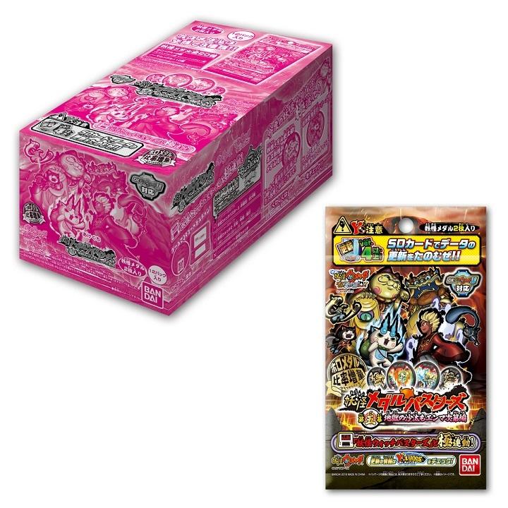 日本2月最新妖怪手錶U幽靈手錶U專用徽章第五幕地獄傳言也很快篇整盒12包玩樂小熊