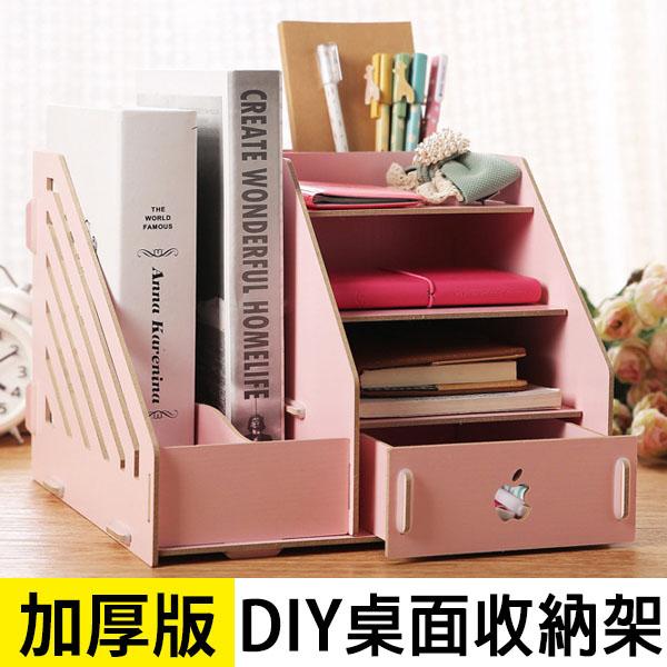 多功能DIY加厚木質拼裝桌面收納架抽屜款收納置物鍵盤增高托高可放A4 22 AN SHOP