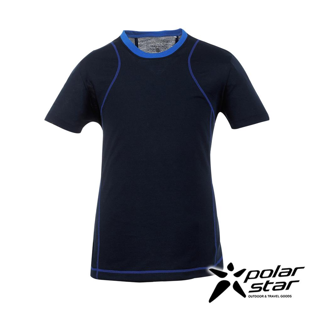 PolarStar男排汗快乾圓領T恤深藍P17131吸濕排汗透氣T-shirt短袖運動服瑜珈休閒服短袖透氣