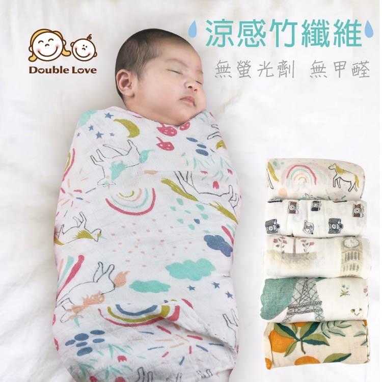 紗布包巾 頂級100%竹纖維 抗UV(超柔手感)被毯 手推車 防紫外線 寶寶哺乳巾【JA0093】父親節