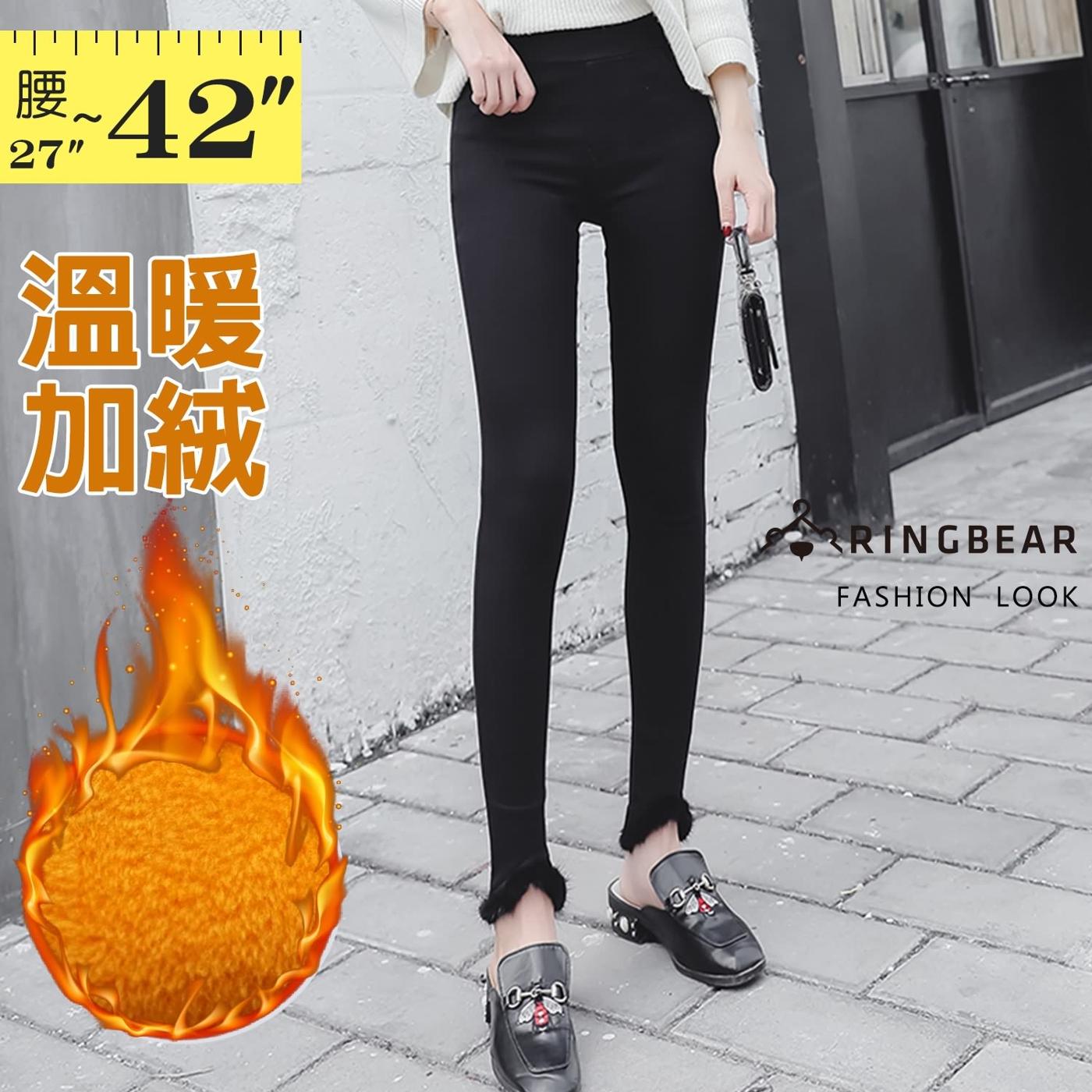 鉛筆褲--舒適保溫下擺真毛拼接鬆緊口袋彈力顯瘦百搭休閒內搭褲(黑XL-5L)-R232眼圈熊中大尺碼◎