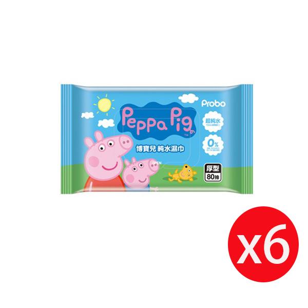 快潔適博寶兒純水濕巾80抽-佩佩豬X6入