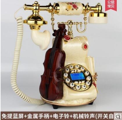 田園仿古電話機歐式電話機創意復古電話機辦公電話時尚古典座機【米黃色(免提背光版)】