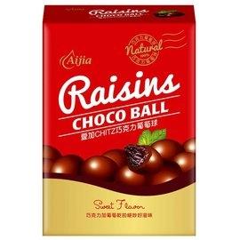 chitz巧克力葡萄球50g-單盒【合迷雅好物超級商城】