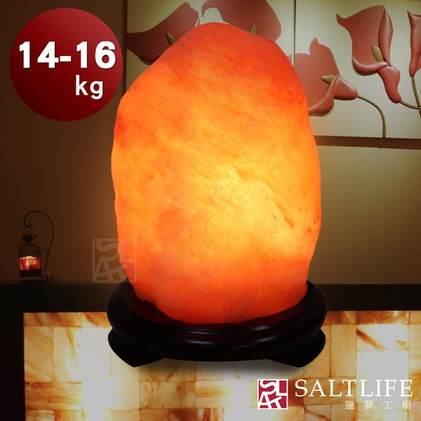 【鹽夢工場】原礦系列-玫瑰鹽燈(14-16kg 特製座)