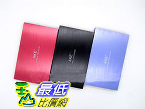 USB 3.0 2.5吋 SATA 硬碟外接盒 硬碟盒 大廠晶片 最佳效能 支援3TB ASM1051 SDD / LT501_H201