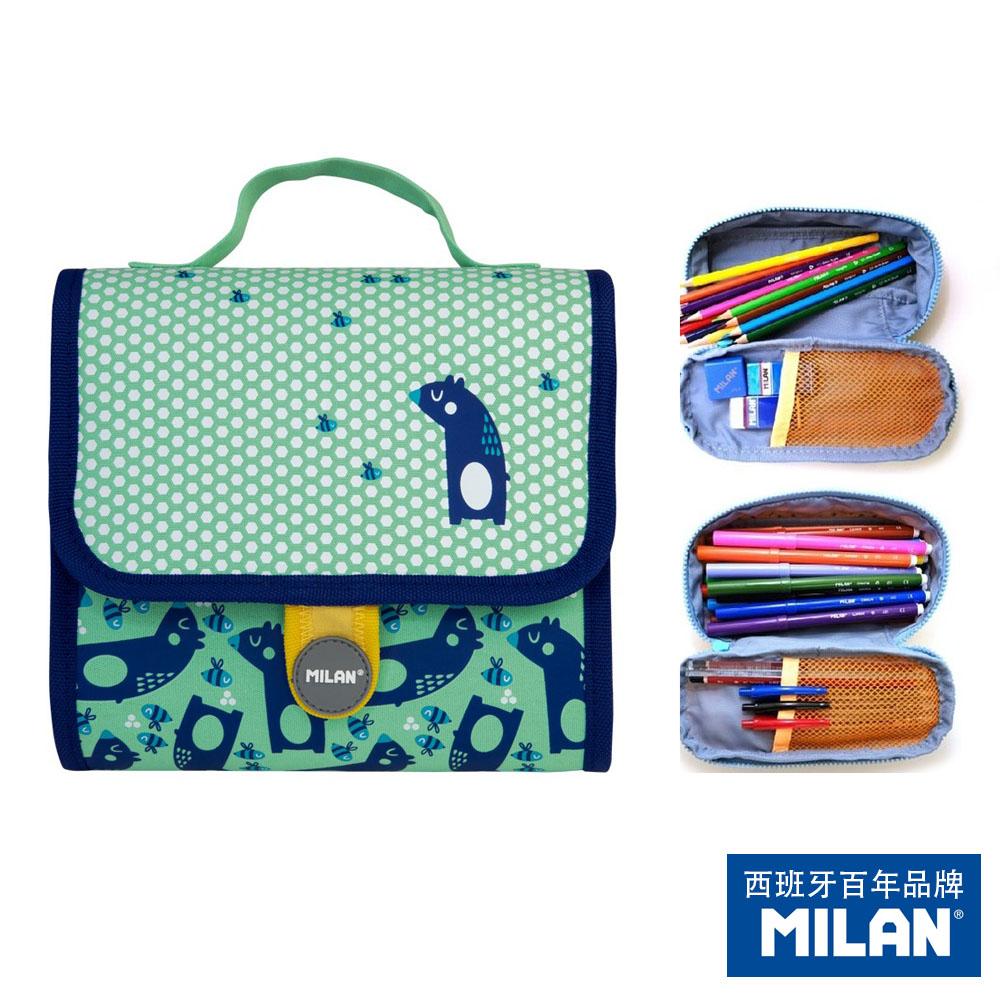 【MILAN】MILAN隨行畫筆袋著走_蜜蜂與熊(兩口式)
